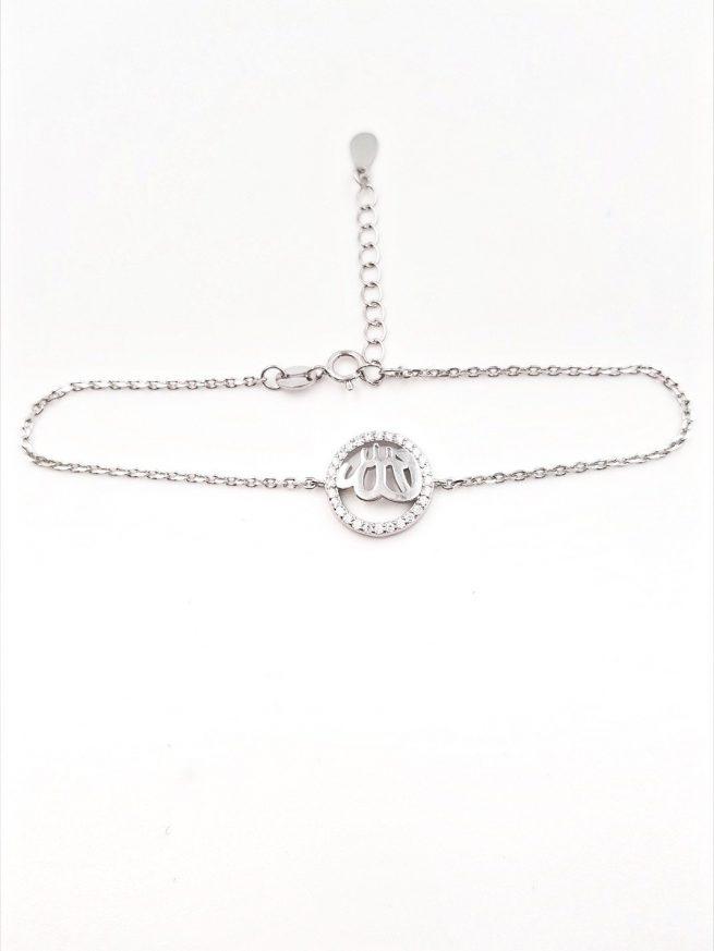 Orient Silber Armband 2