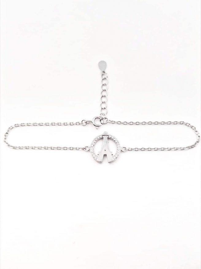 Paris Silber Armband 2