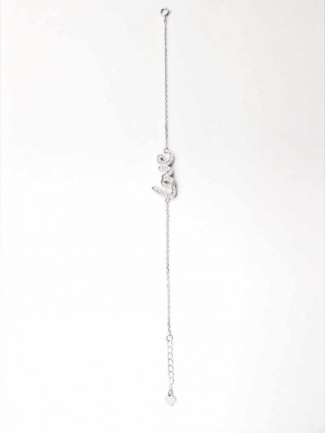 Love Silber Armband 4