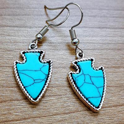 Modische Ohrringe Himmel Blau 1